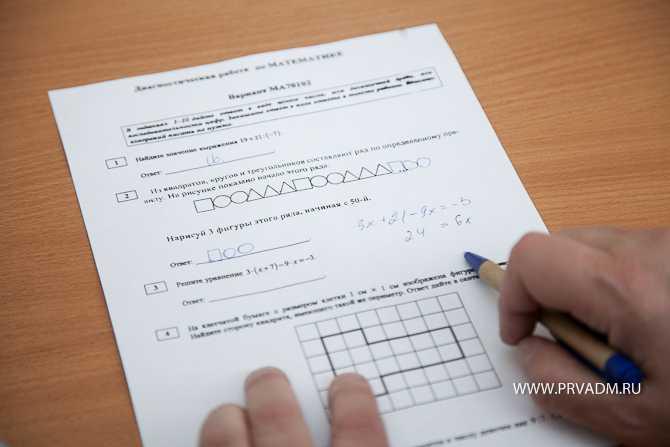 Спортивные испытания и задачки по математике