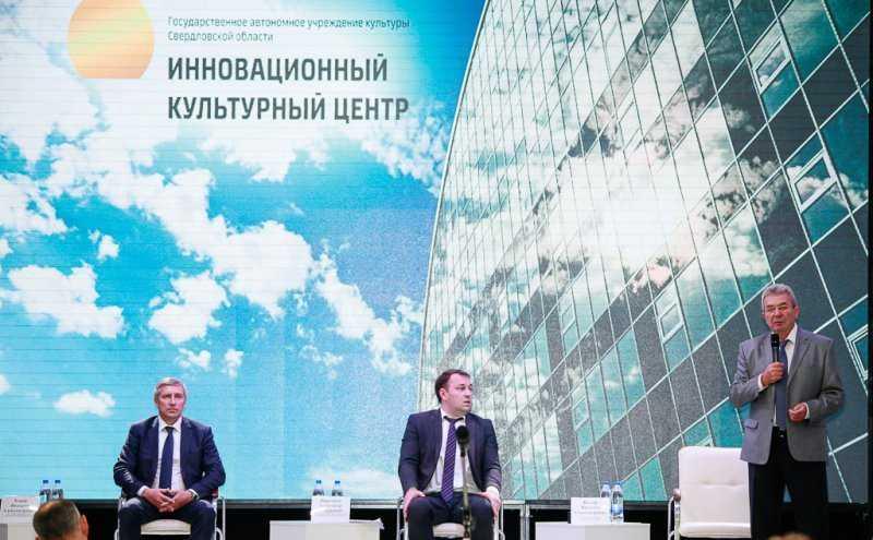 Валерий Хорев обсудил с общественностью план «Пятилетка развития» для среднего и малого бизнеса
