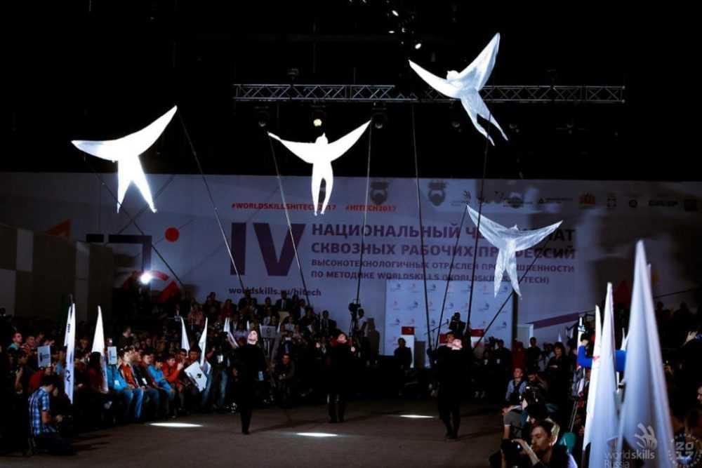 Первоуральские ребята приняли участие в WorldSkills Hi-Tech – 2017