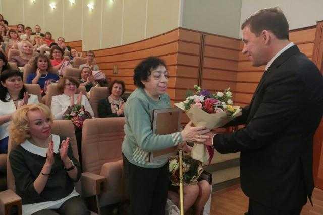 Губернатор отметил профессионализм сотрудников управления образования Первоуральска