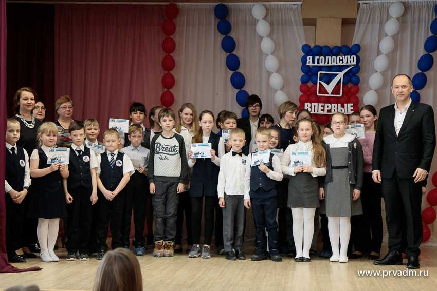 В Управлении образования подвели итоги конкурса «Голосующий Первоуральск»