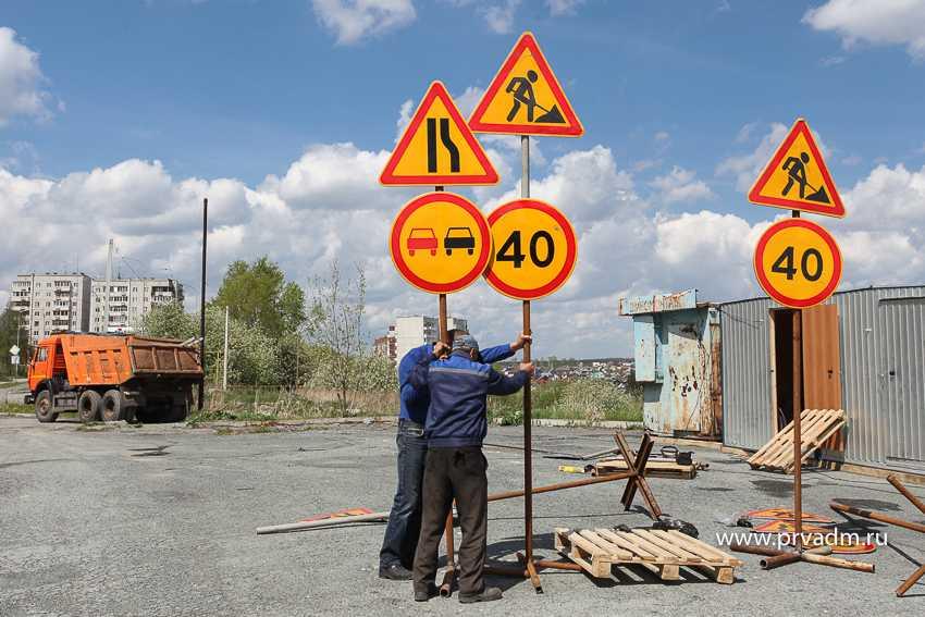 В Первоуральске стартовал первый этап ремонта дорог