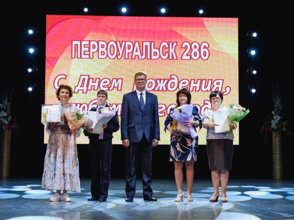 В Первоуральске прошло торжественное собрание, посвященное Дню города