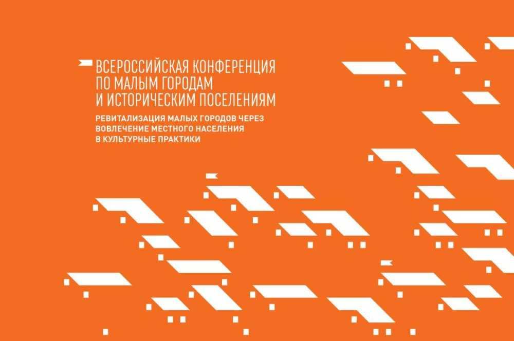 Игорь Кабец: «Каждый город — уникален»