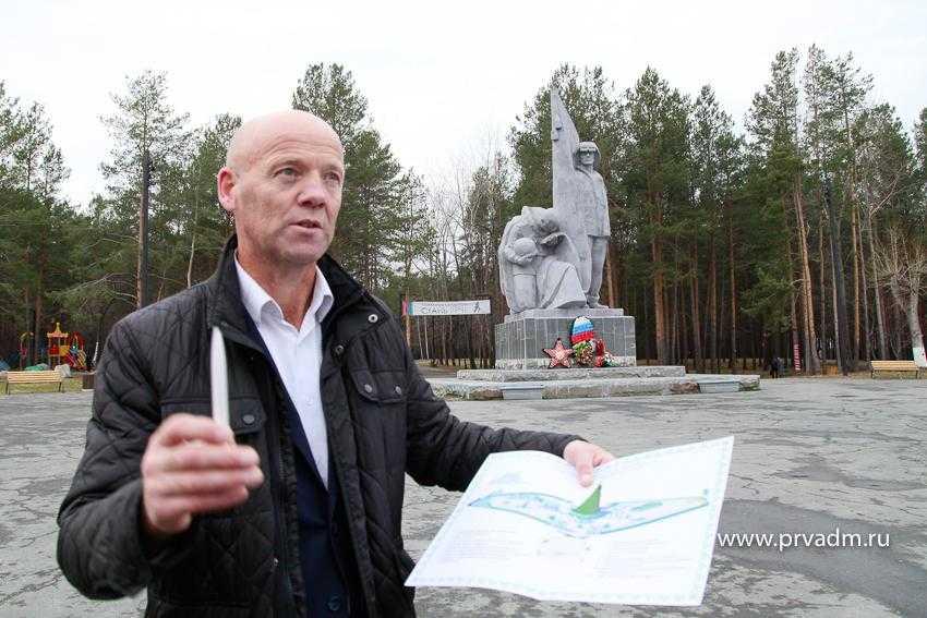 Каким будет Ледовый городок в Первоуральске