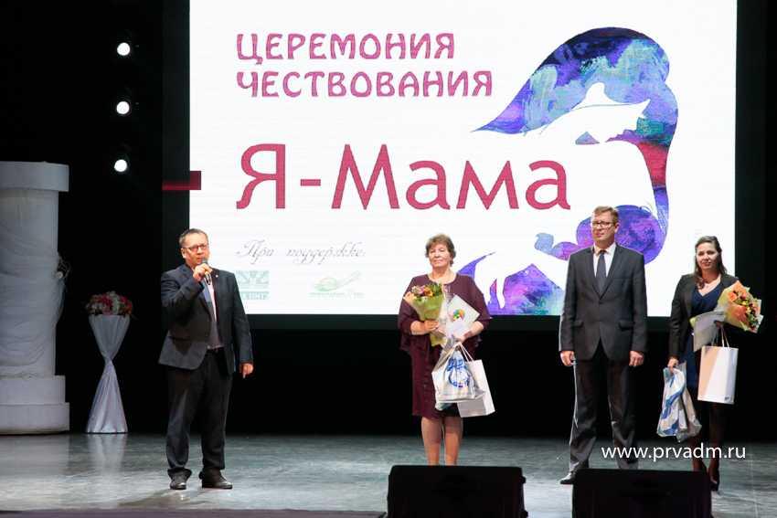 Игорь Кабец поздравил первоуралочек с Днем матери