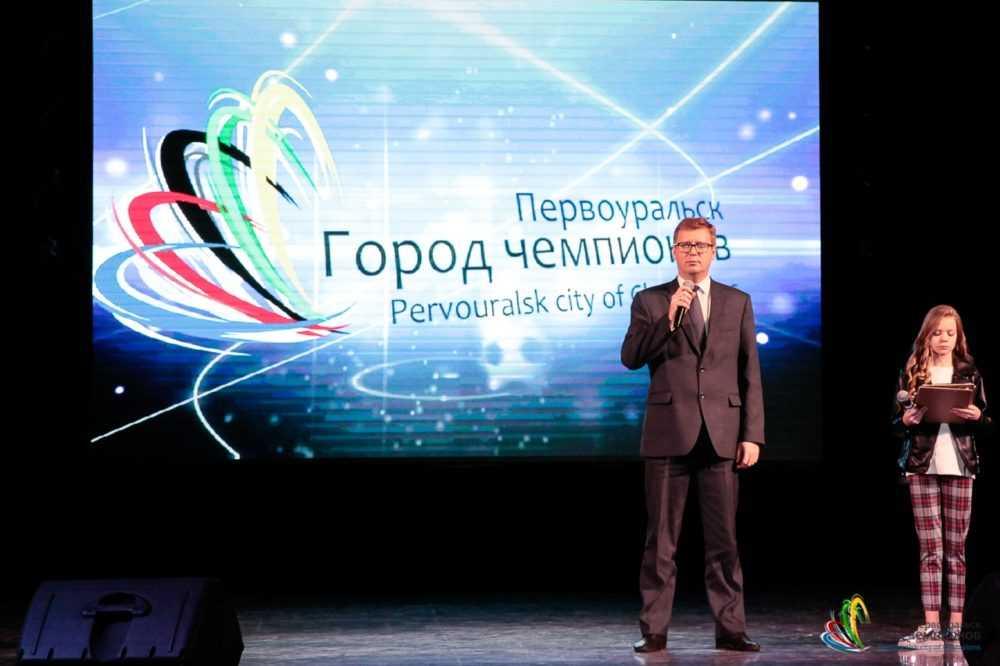 В Первоуральске презентовали спортивную карту города