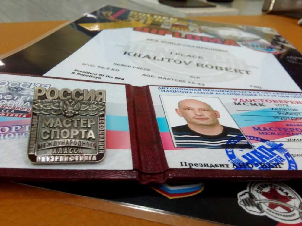 Первоуральский параспортсмен стал мастером спорта международного класса