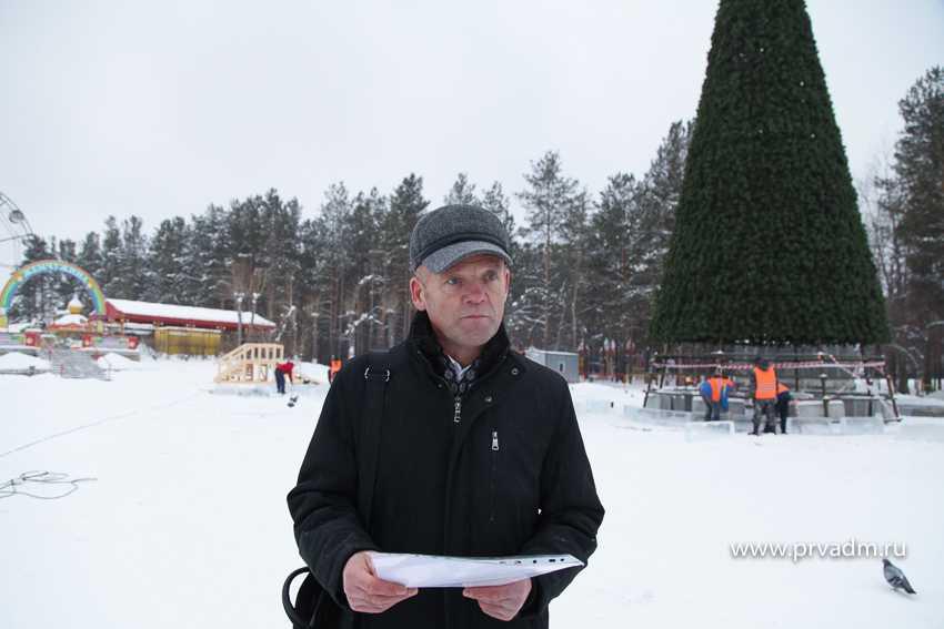 В Первоуральске приступили к строительству Ледового городка