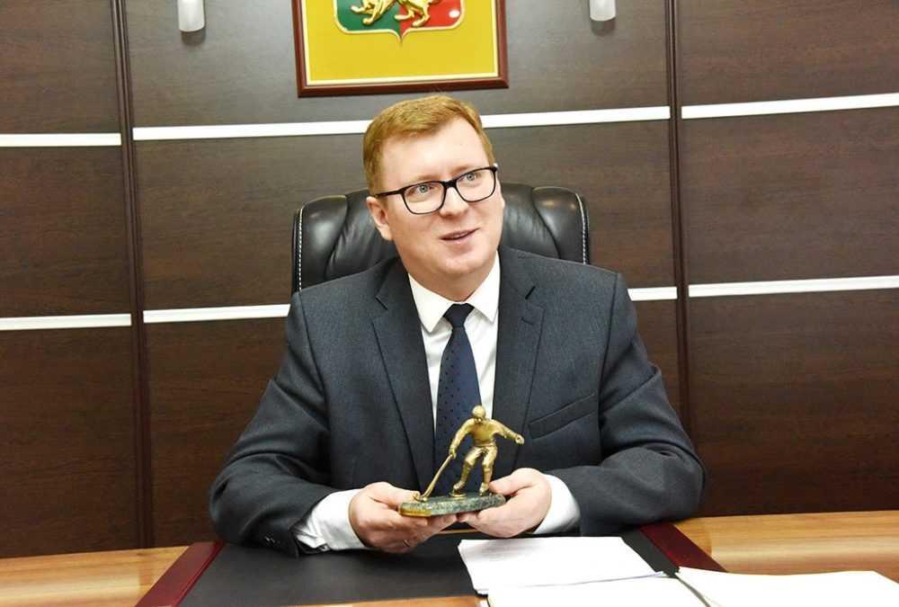 Первоуральск: город открытой власти