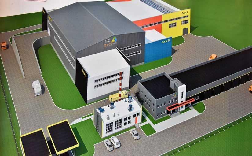 Региональный оператор «ТБО «Экосервис» в ближайшее время приступит к реконструкции Первоуральского «Завода ТБО»