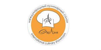 Гастрономический фестиваль евразия -фест