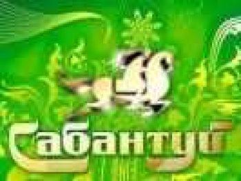 Главы свердловских муниципалитетов приедут в Первоуральск на Сабантуй