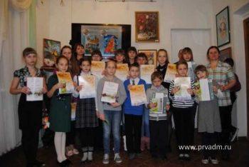 Юные художники вновь прославили Первоуральск