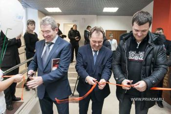 Еще один многофункциональный центр открыт в центре Первоуральска