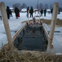В Первоуральске определили места для крещенских купаний