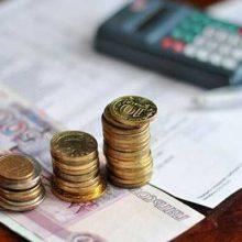 О предоставлении гражданам субсидий на оплату жилого помещения и коммунальных услуг