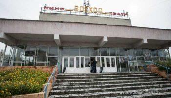 Кинотеатры Первоуральска будут модернизированы
