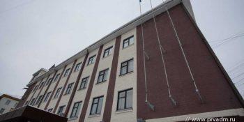 В Администрации состоялось заседание Антитеррористической комиссии