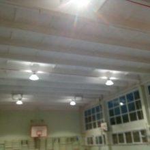 В школе № 5 установили энергоэффективное освещение