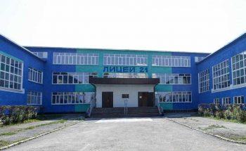 Официальный комментарий Администрации Первоуральска по инциденту, произошедшему в лицее № 21