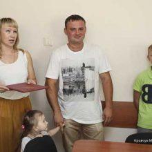 Молодая семья получила выплату на улучшение жилищных условий