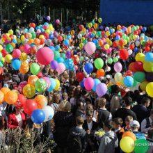 Первоуральские учебные заведения отметили День знаний