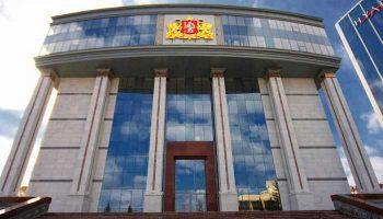 Согласительная комиссия рассмотрела вопросы Первоуральска