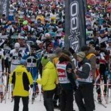 XXXIV Международный лыжный марафон «Европа – Азия»