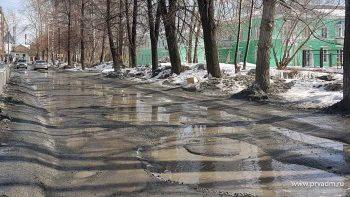 В администрации открылась горячая линия дорожных ремонтов