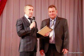 Валерий Хорев поздравил «ПЖКУ п. Динас» с юбилеем!