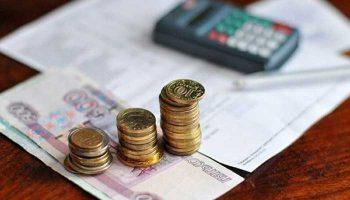 Информация для граждан, являющихся получателями компенсации расходов на оплату жилого помещения и коммунальных услуг