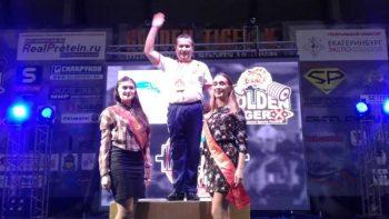 Первоуральцы взяли Кубок первого командного места на фестивале силовых видов спорта