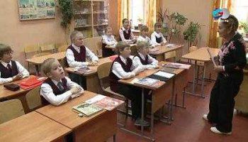 Голосование. Совет Федерации собирает мнения учителей