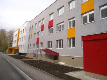 В Первоуральске  6 аварийных домов расселены по итогам реализации программы переселения