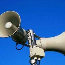 """«Внимание! Первоуральская городская служба спасения информирует, 03 марта 2021 года в 10.40 по местному времени будет проводится включение электросирен оповещения населения городского округа Первоуральск."""""""