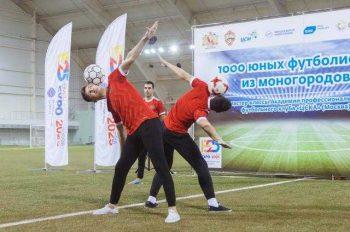 Первоуральские юные футболисты примут участие в мастер-классе от именитых тренеров