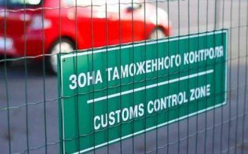 Екатеринбургская таможня напоминает участникам ВЭД: не забывайте предоставлять документы соответствия на товары