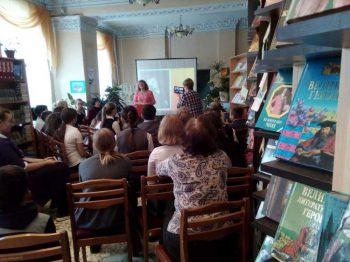 Первоуральск присоединился к акции «День чтения. Читаем классику!»