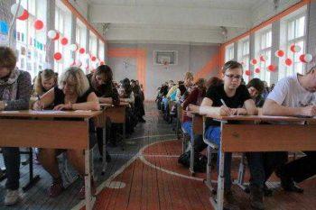 В Первоуральске открылась регистрация на «Тотальный диктант»