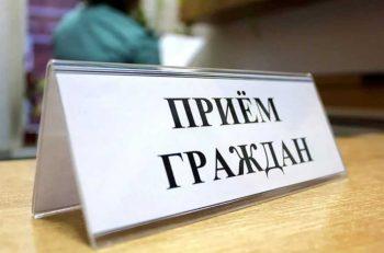 27 ноября состоится приём работников Новотрубного завода прокуратурой и администрацией города
