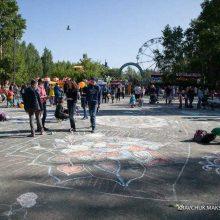 «День защиты детей» – программа праздника