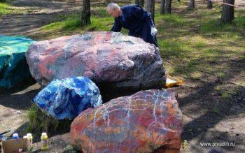 К 285 – летию Первоуральска в городском парке появились «Живые камни»