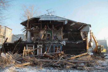 Ветхие дома на Хромпике готовят к сносу