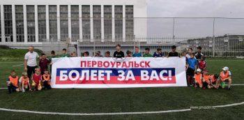 Футболисты Первоуральска обратились к сборной России