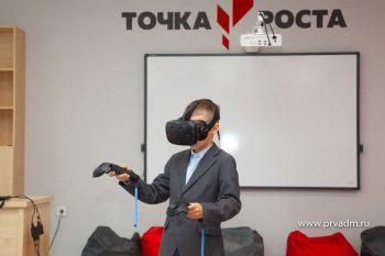 Образовательный центр «Точка роста» открылся в сельской школе Первоуральска