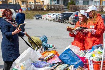 В Первоуральске пройдет акция по раздельному сбору отходов