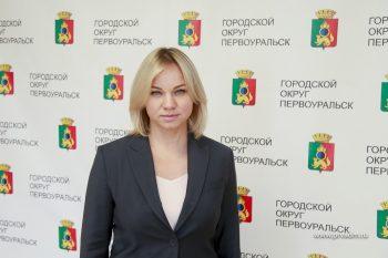 В администрации Первоуральска новое назначение