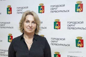 Наталия Копытова назначена начальником управления ЖКХ Первоуральска