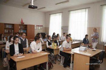 Обществознание стало самым популярным предметом по выбору на ЕГЭ у первоуральских выпускников